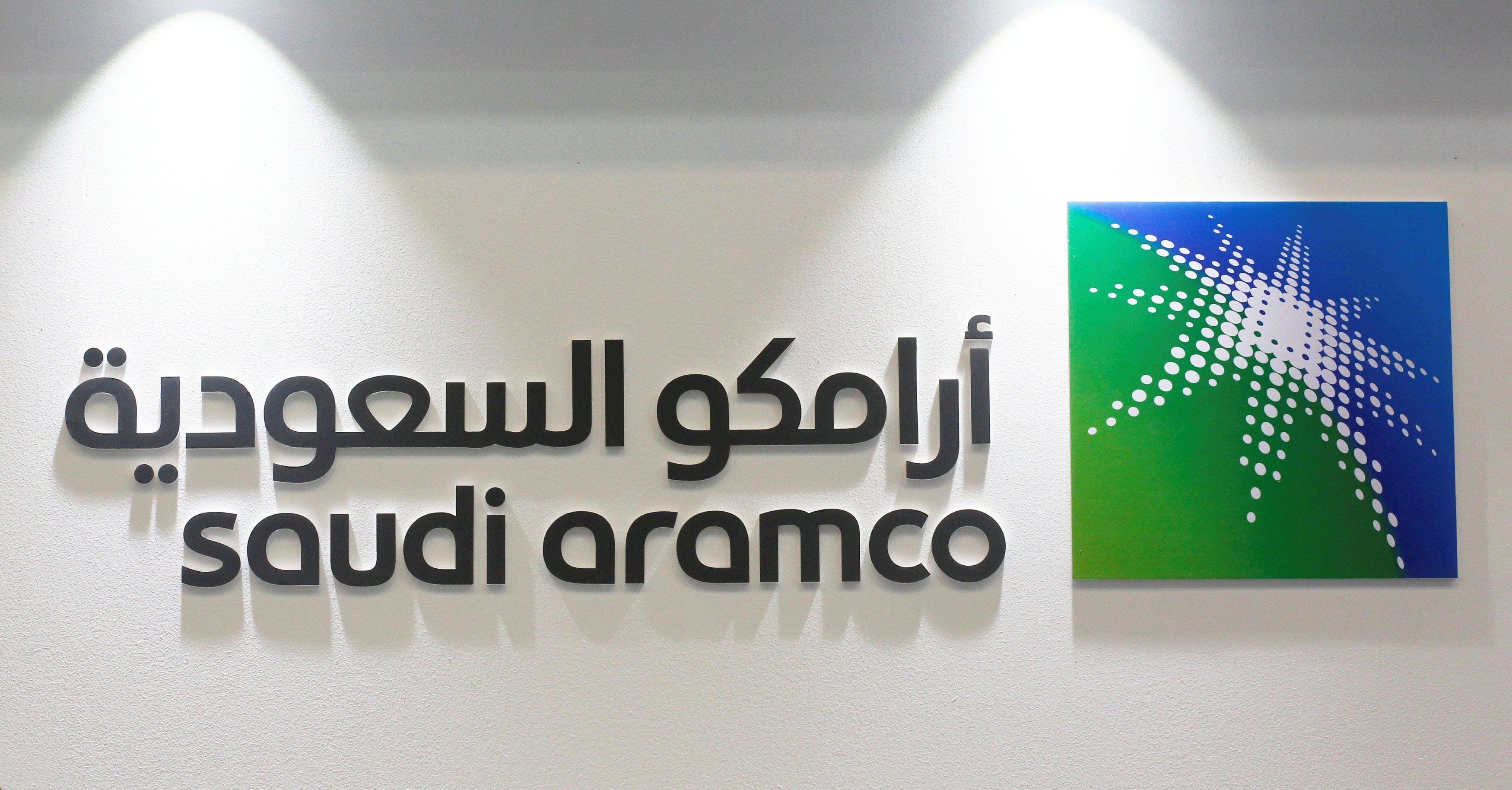 موسسه اعتبارسنجی فیتچ: آرامکو ، سودآورترین شرکت جهان