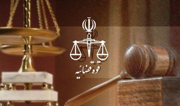 تاکید رئیس قوه قضائیه بر پرداخت تسهیلات بانکی با اعتبارسنجی کامل و جامع مشتریان
