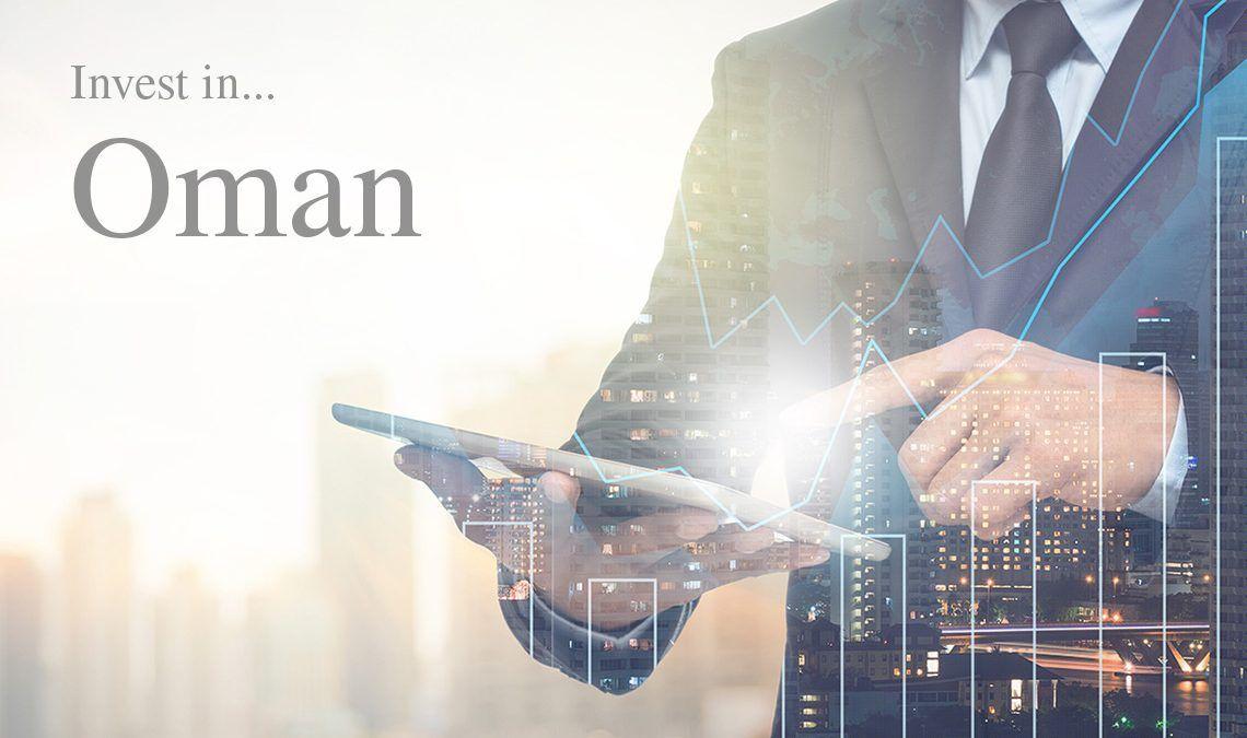 اعلام چشمانداز منفی اقتصاد عمان