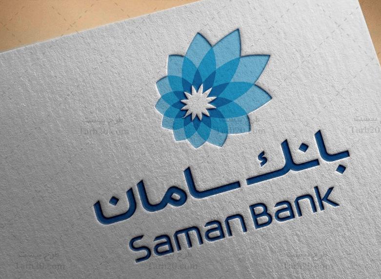 راهاندازی ارزانترین اعتبارسنجی بانکی