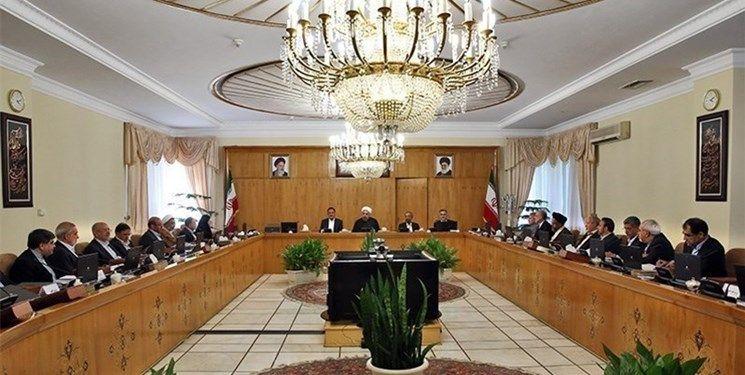ابلاغ آییننامه اصلاحی نظام سنجش اعتبار توسط معاون اول رئیسجمهور