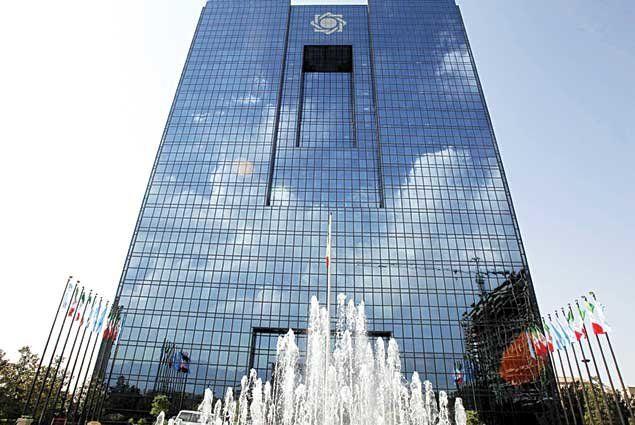 الزام اخذ مجوز شرکتهای اعتبارسنجی از بانک مرکزی