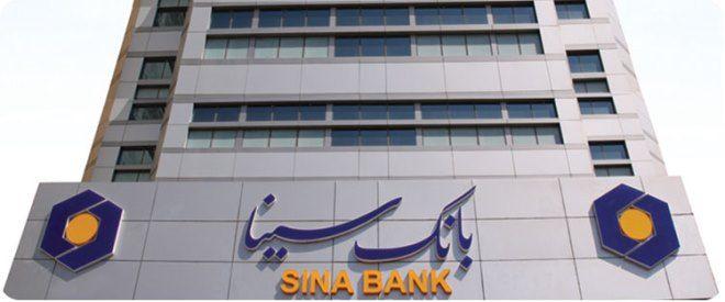 بانک سینا رکورددار پائینترین درصد عودت چک