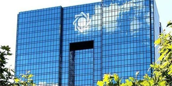 ابلاغ جدید بانک مرکزی درباره اخذ تضامین در خرید ارز وارداتی