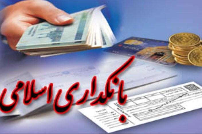 ارائه الگوی شاخص های سلامت بانکی با تأکید بر بانکداری اسلامی