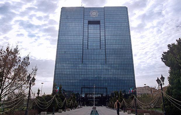 تقسیط بدهی 3 بانک توسط بانک مرکزی