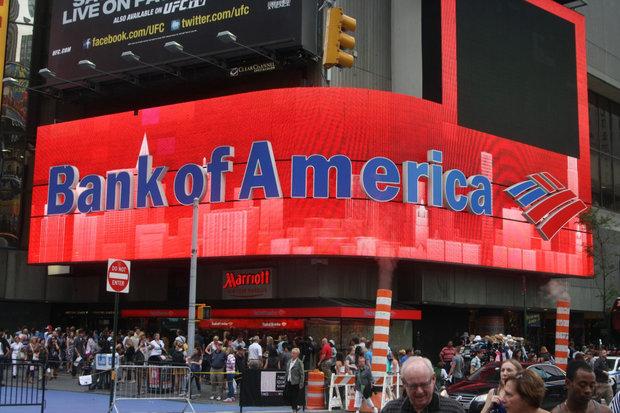 احتمال 30 درصدی بروز رکود در آمریکا