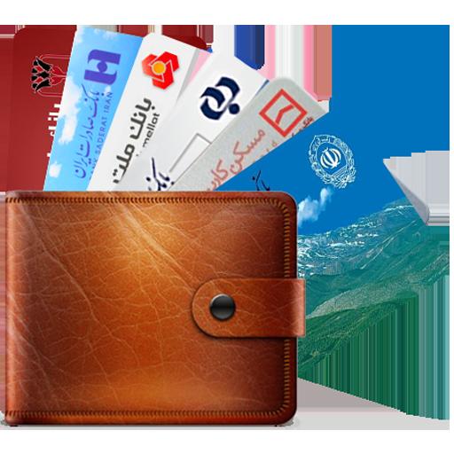 بانک مرکزی : 70 درصد کارتهای بانکی غیرفعال هستند