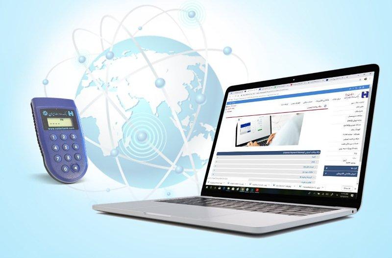 تأثیر بانکداری الکترونیک بر تخصیص تسهیلات اعطایی شبکه بانکی کشور مطالعه تطبیقی میان بانک های دولتی و غیر دولتی