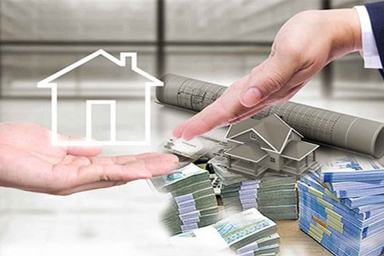 مهلت سه ماهه برای بخشودگی سود و جرایم تسهیلات بانک مسکن