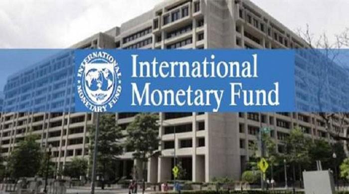 گزارش جدید صندوق بینالمللی پول از چشمانداز ۱۶ شاخص اقتصاد ایران