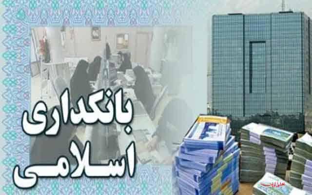 الگوی جامع مدیریت ریسک اعتباری در نظام بانکداری ایران