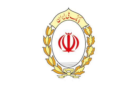 بانک ملی ایران در مسیر کاهش قیمت تمام شده پول
