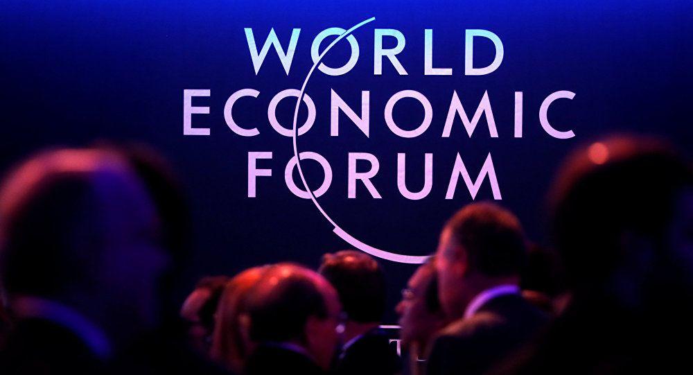 رتبهبندی کشورها براساس شاخص سرزندگی اقتصادی