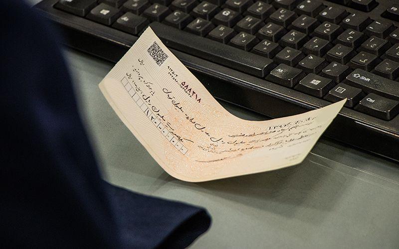 کاهش پروندههای قضایی با اجرای صحیح قانون جدید چک