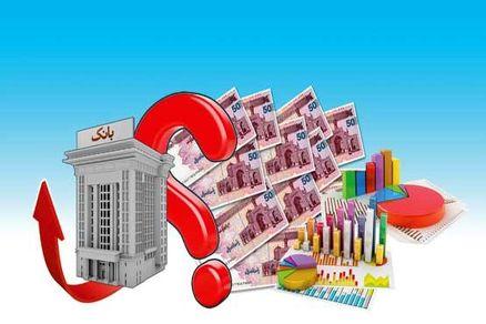 نقش تسهيلات بانكي در سرمایهگذاری خصوصي ايران