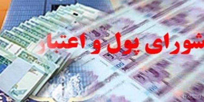 جزئیات تعویق سه ماهه اقساط بانکها