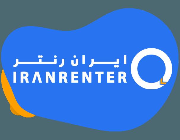 سرمایه گذاری شرکت تجارت الکترونیکی ارتباط فردا در ایران رنتر