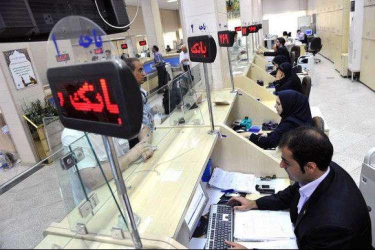 حسابهای نامعتبر بانکی مسدود میشوند