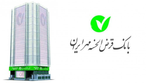 کفایت سرمایه بالا در بانک قرضالحسنه مهر ایران