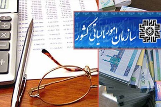 مالیات شامل کدام تراکنشهای بانکی نمیشود؟