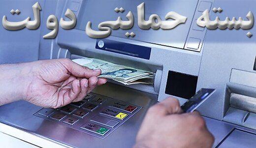 تسهیلات کرونایی بانک مرکزی