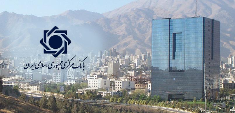 پرداخت یک قسط تسهیلات قرضالحسنه ای در خرداد