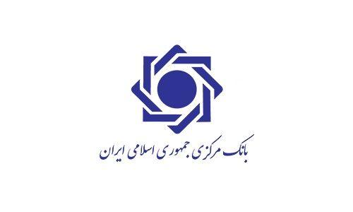 گزارش بانک مرکزی درخصوص مانده تسهیلات و سپردهها